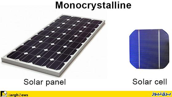 انواع فناوری سلول های خورشیدی