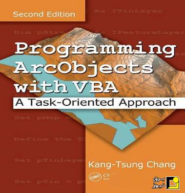 کتاب برنامه نویسی آرک آبجکت (ArcObjects)