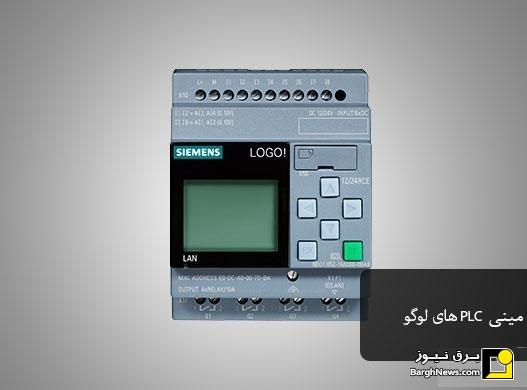 نمونه مدارهای برق صنعتی با PLC LOGO