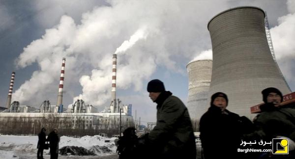نیروگاه زغالی آمریکا یا چین، کدامیک سبزترند؟