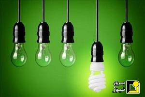 روشهای کاهش مبلغ قبض برق